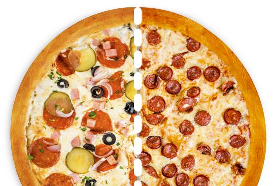 Пицца из двух половин